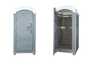 portable shower rental